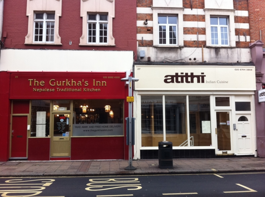 Atithi gurkha s inn twickenham twickerati for Atithi indian cuisine twickenham