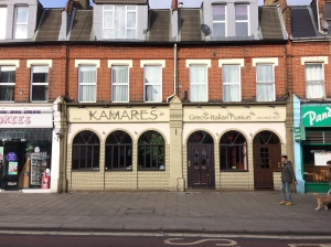 Kamares, Heath Road